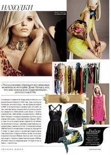 Estratto da Vogue Russia