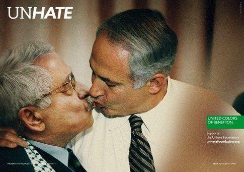 Il Presidente della Palestina e il Presidente di Israele