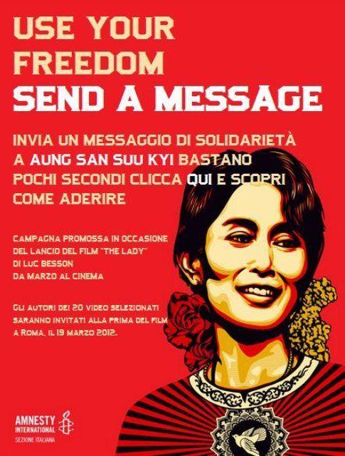"""L'immagine della campagna """"Send a message"""""""