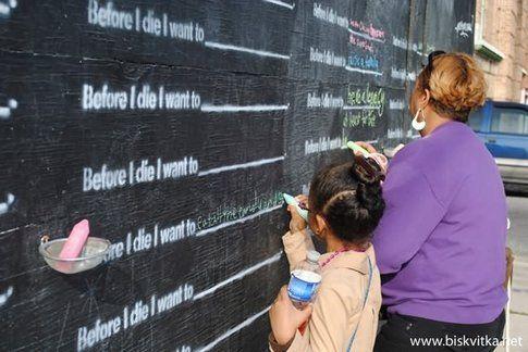 Before I Die... Un progetto di arte pubblica