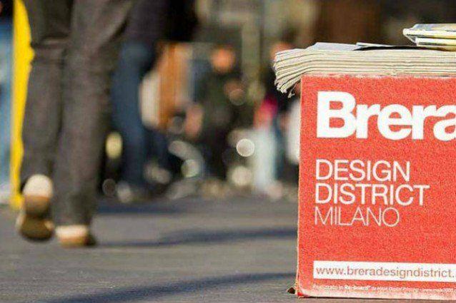 Brera-Design-District-638x425