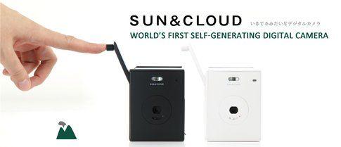 Sun&Cloud Camera