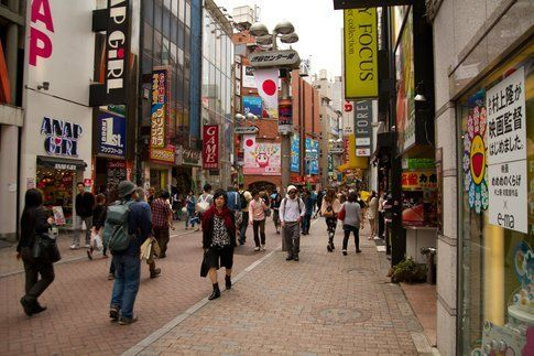 Quartiere Shibuya - Foto di Simona Forti
