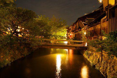 Scorcio di Gion, Kyoto - Foto di Marcello Barnaba