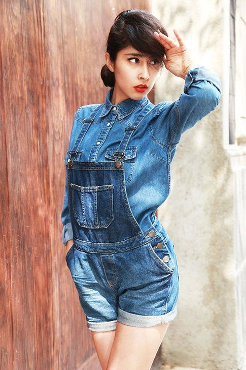 Salopette jeans: chicmuse.com