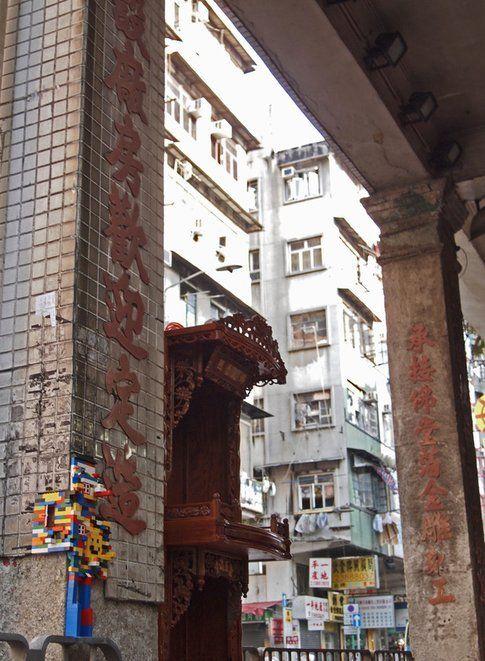 Dispatchwork. Hong Cong