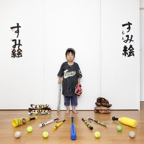 Gabriele Galimberti. Giappone