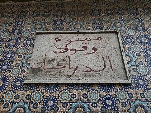 Marocco - Photocredit www.viaggiare-low-cost.it