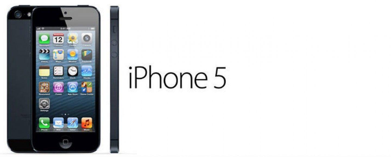 sostituzione gratuita iphone 5