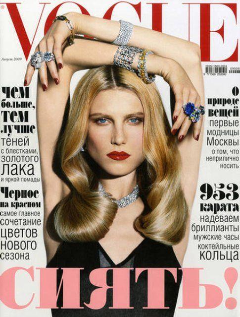 Dree Hemingway sulla copertina di Vogue Russia