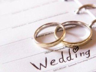 2014/10/29/wedding_plan-485x207