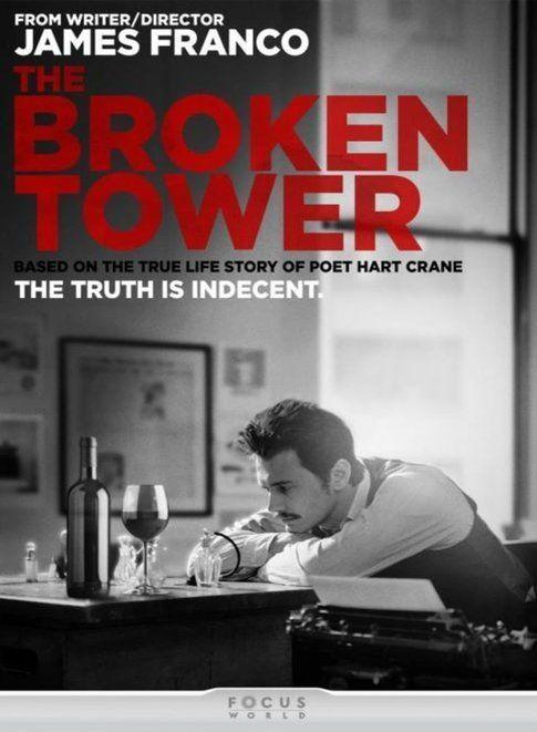 The Broken tower - foto Movieplayer.it
