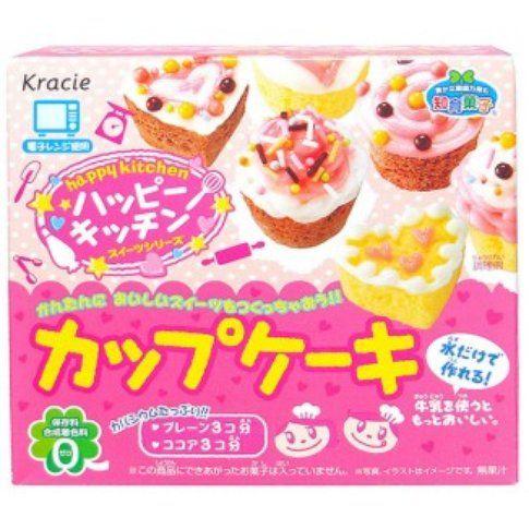 DIY Candy kit (blippo.com)