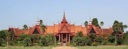 Cambodian Museum