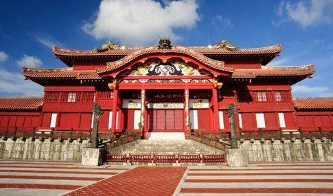 Shuri Palace