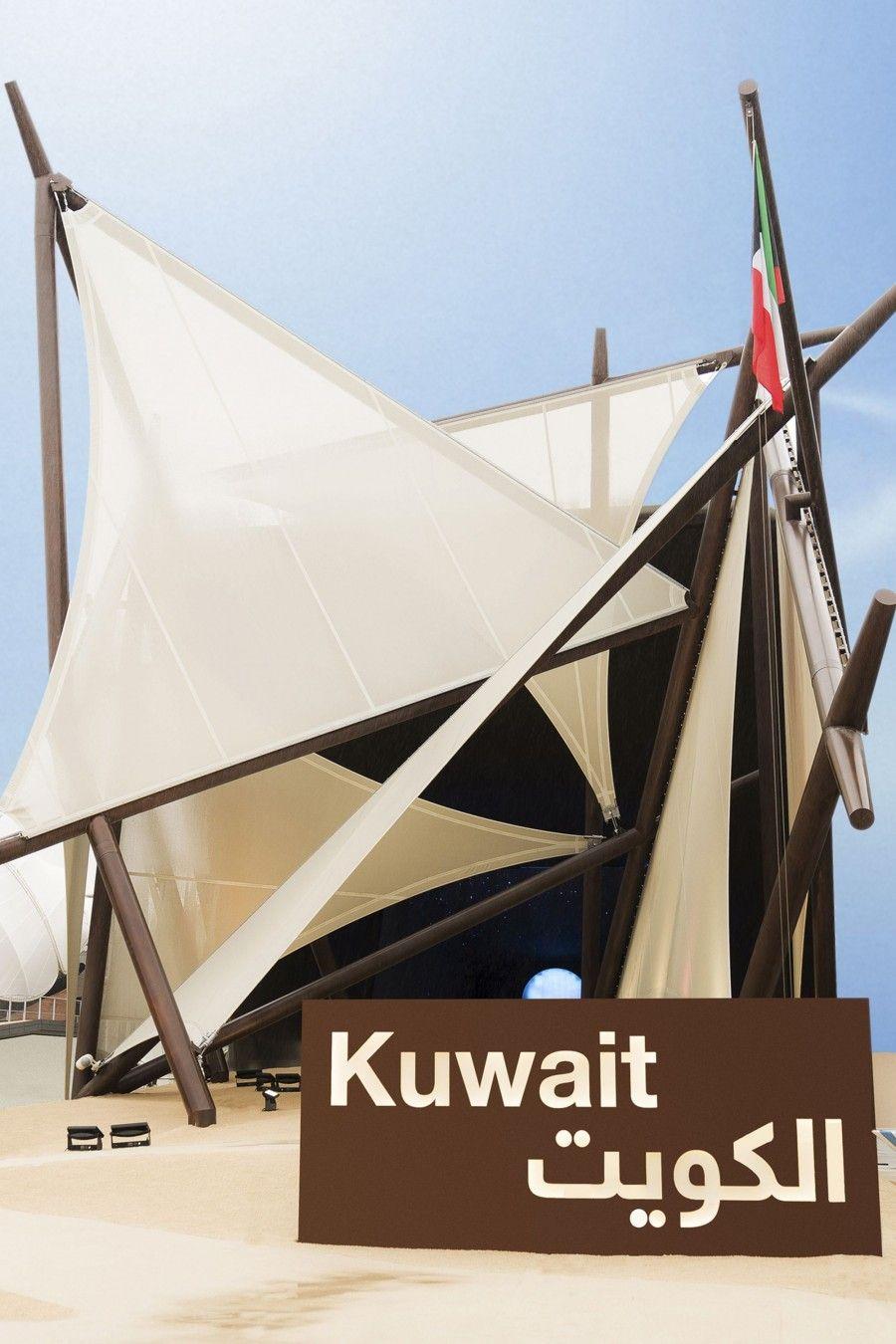 Expo 2015, il padiglione del Kuwait
