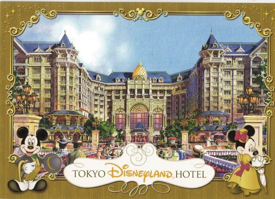 tokyodisneylandhotel