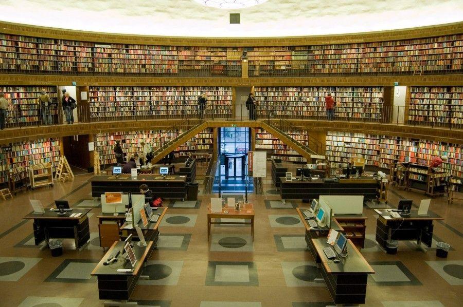 La Stockholms Stadsbibliotek