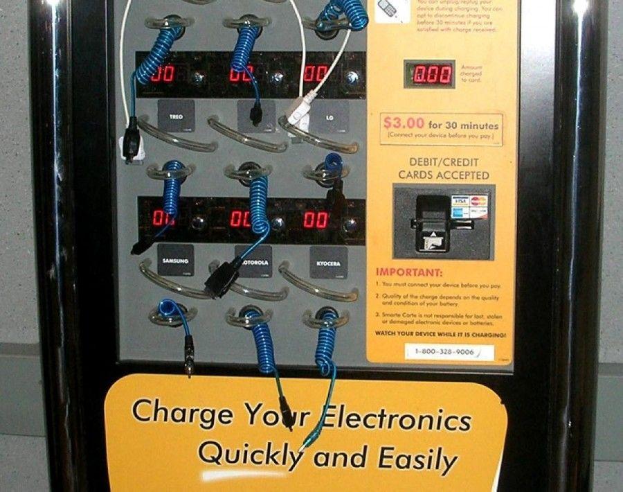 distributori-automatici-ricarica