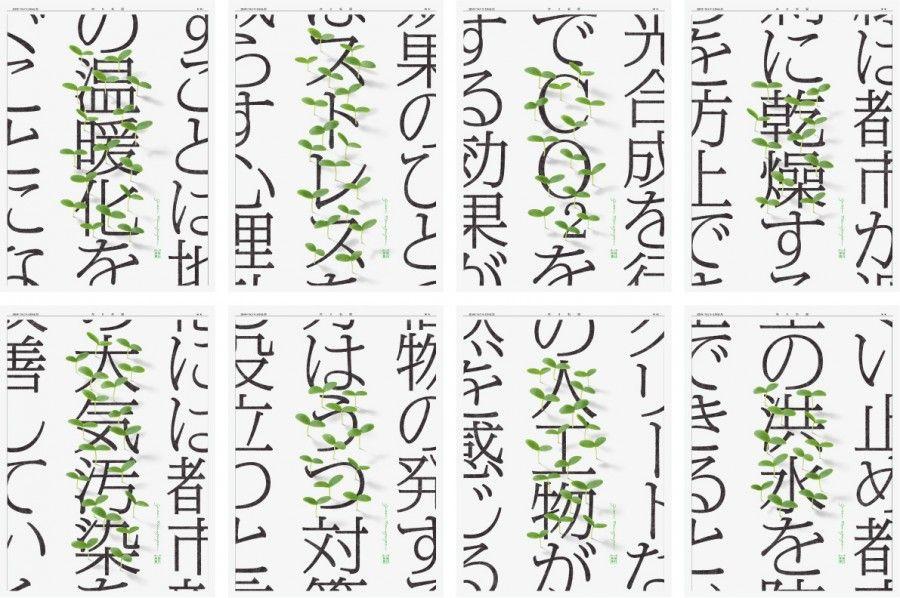 green-newspaper1