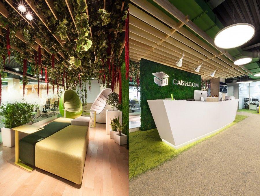 Sabidom Company Office. Mosca