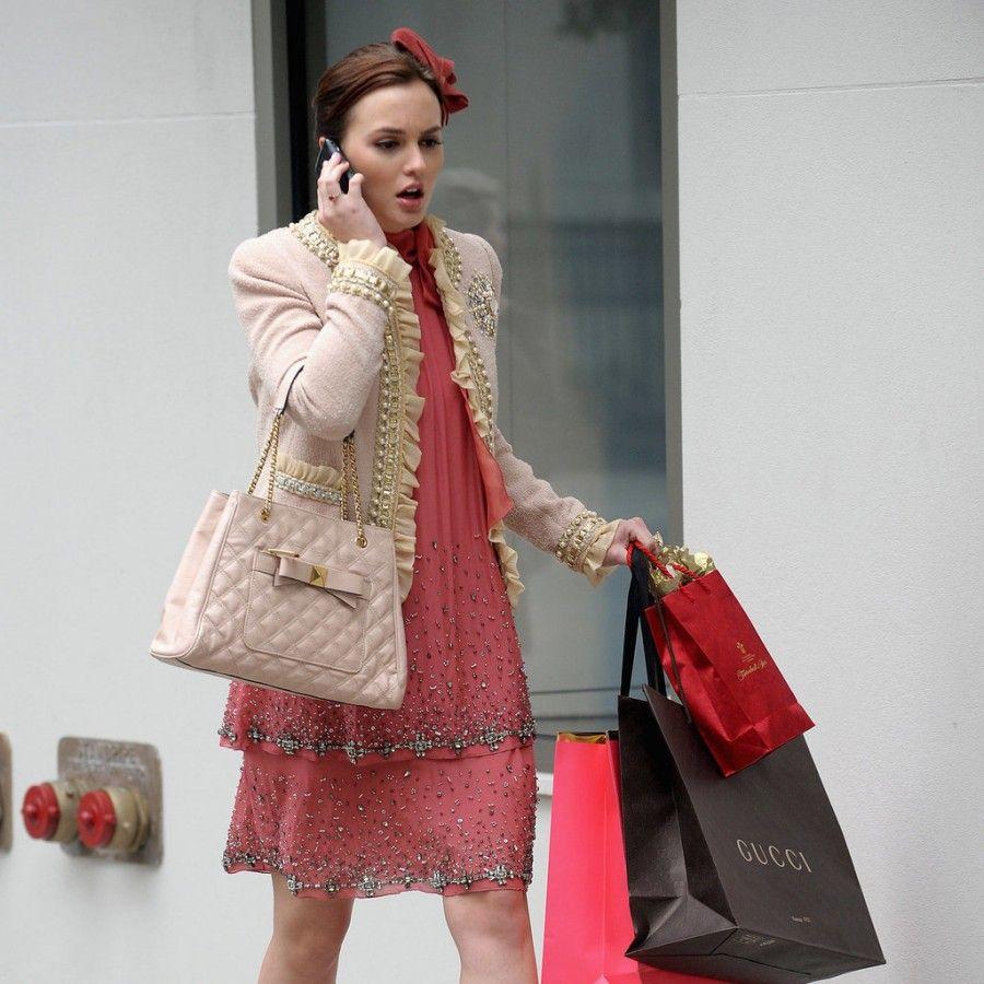 Blair Waldorf (Gossip Girl)