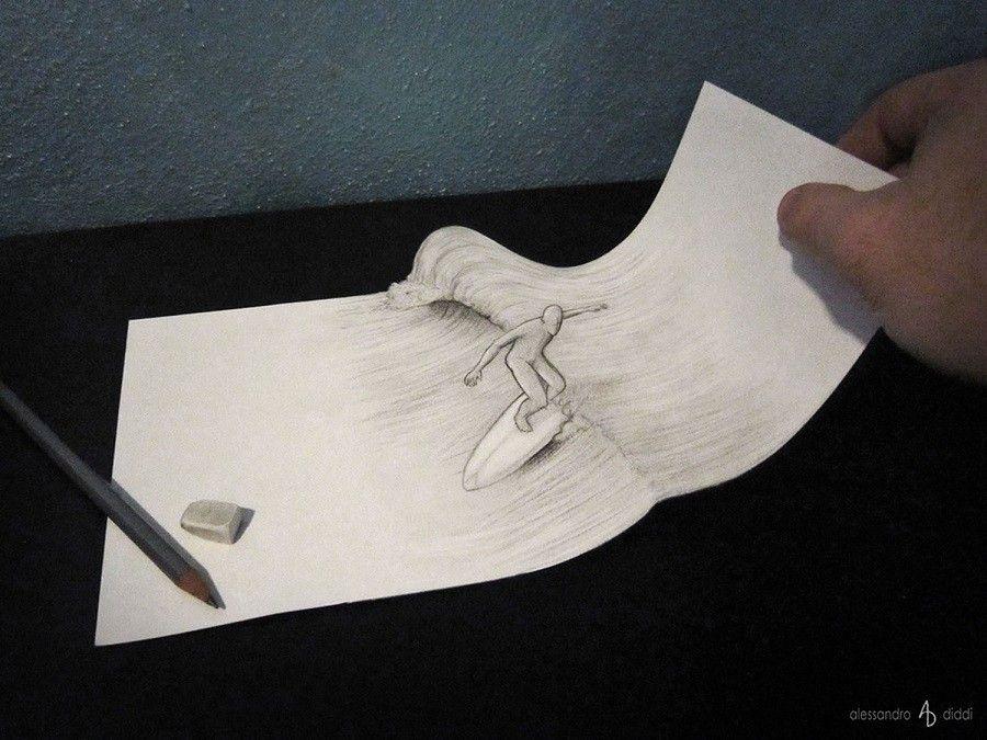 Assez Illusioni su carta: i disegni in 3D di Alessandro Diddi | Bigodino XU33
