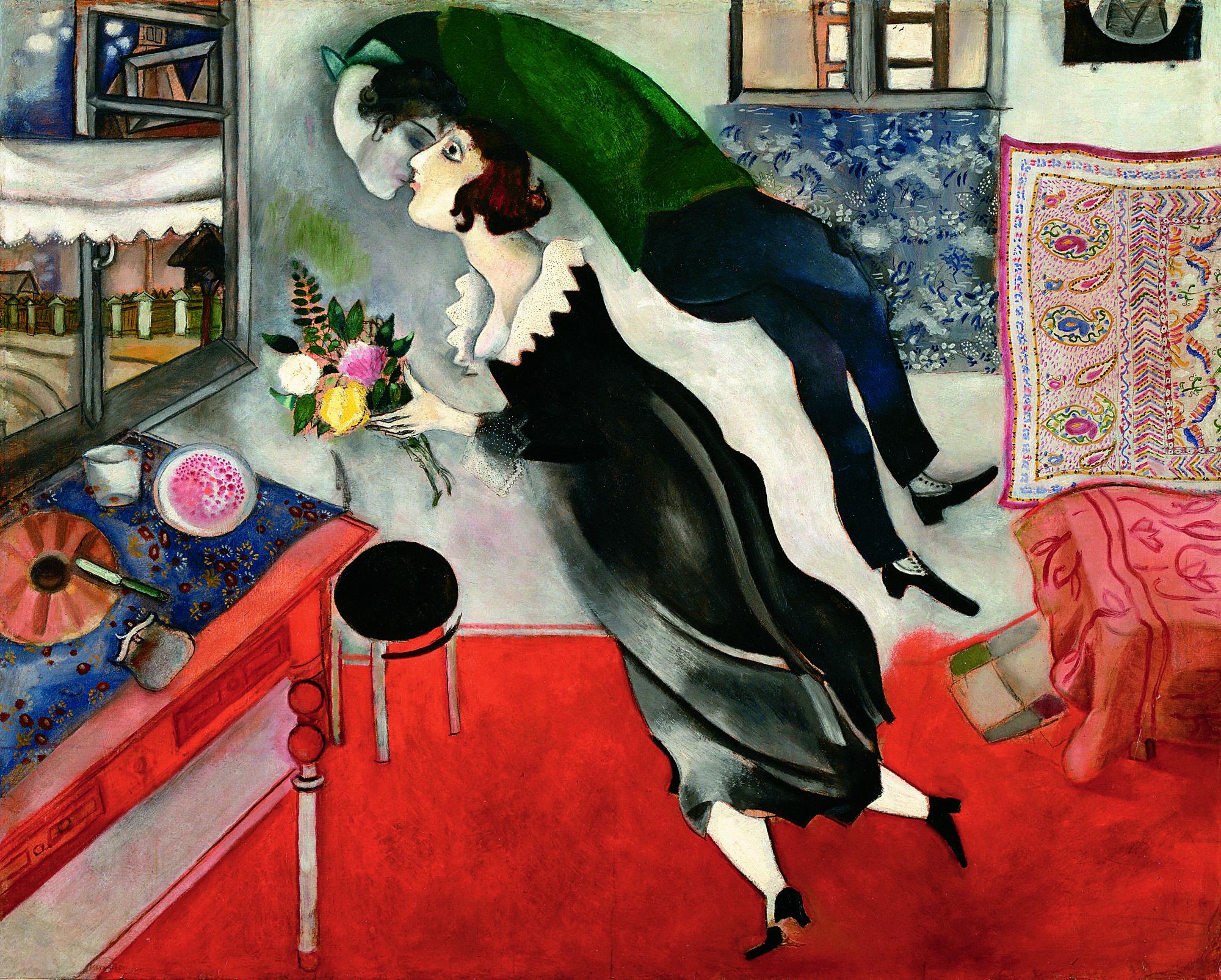 Birthday. Marc Chagall. 1915