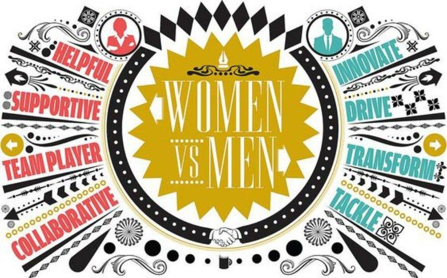 donne-uomini