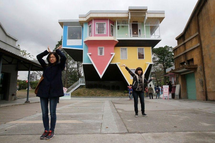 Una casa sottosopra a taipei bigodino for Piani di casa sotto 600 piedi quadrati
