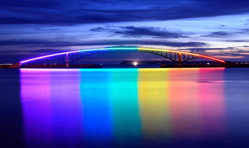 Il Ponte Arcobaleno è a Taiwan