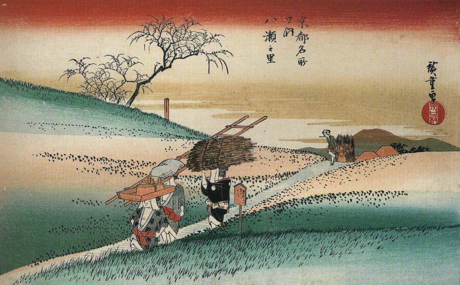 1280px-Hiroshige_Women_walking_on_a_road_through_the_fields