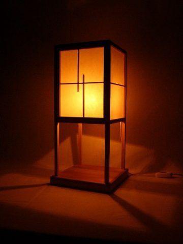 Lampada moderna giapponese
