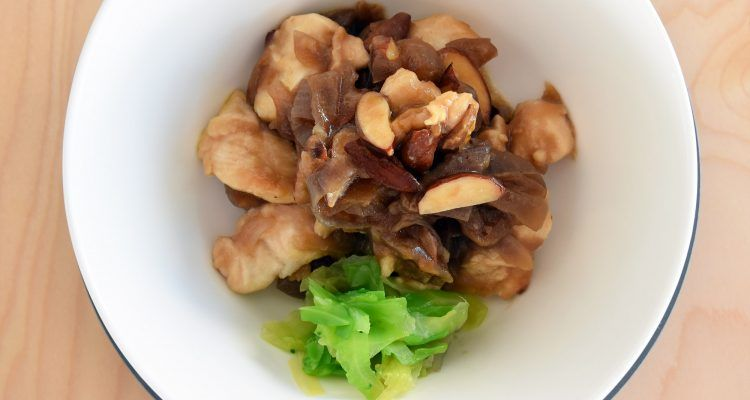 Pollo alle mandorle la ricetta bigodino for Una salsa da cucina cinese