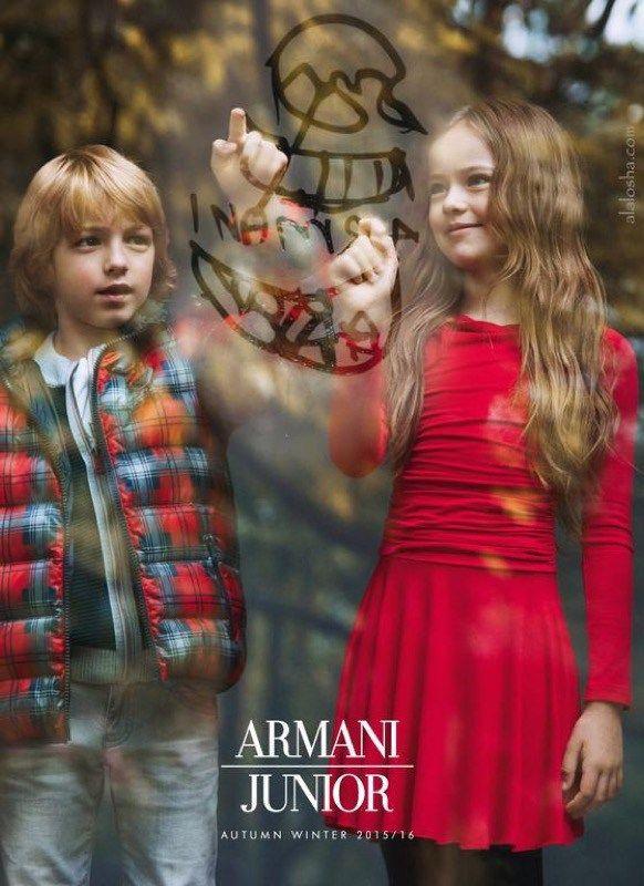 Per Armani