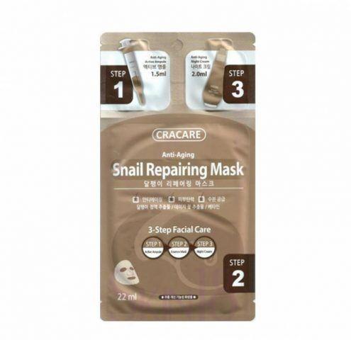 Skin-18 - Cracare anti-aging snail repairing 3 step mask (skin lightenining firming)