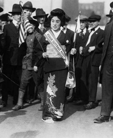 Komako Kimura