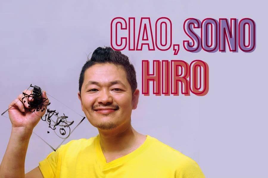 hiro_cover libro