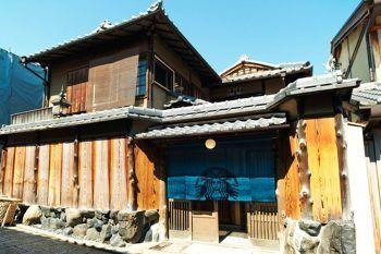 Apre il primo Starbucks in stile giapponese
