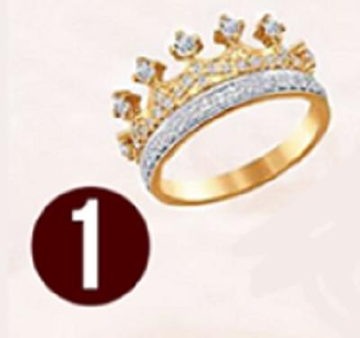 anello-1
