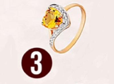 anello-3