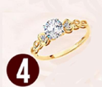 anello-4