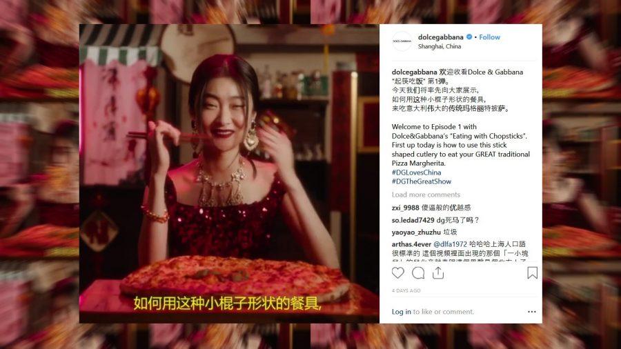 Dolce Gabbana Cina instagram
