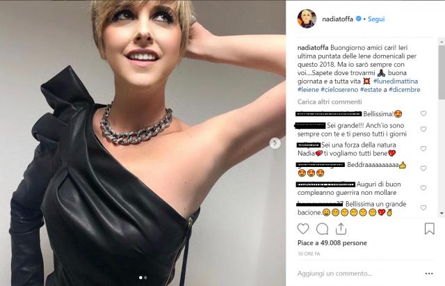toffa-instagram