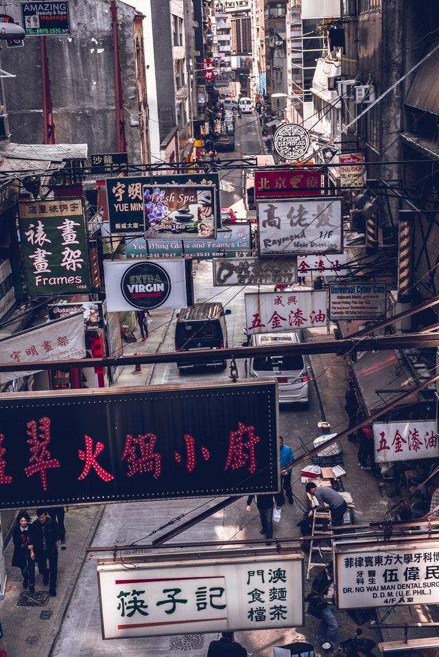 hong-kong-citta