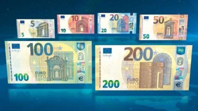 serie-nuove-banconote-euro