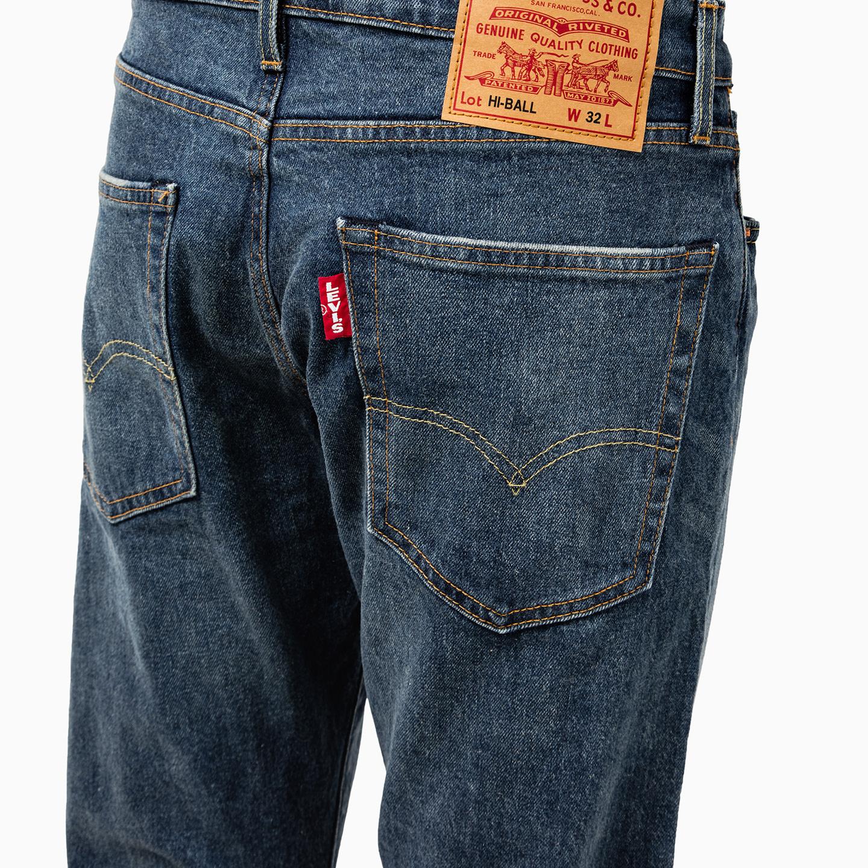 I nuovi jeans Levi's fatti di canapa