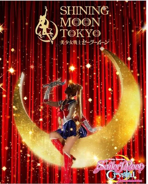 sailor- moon- ristorante
