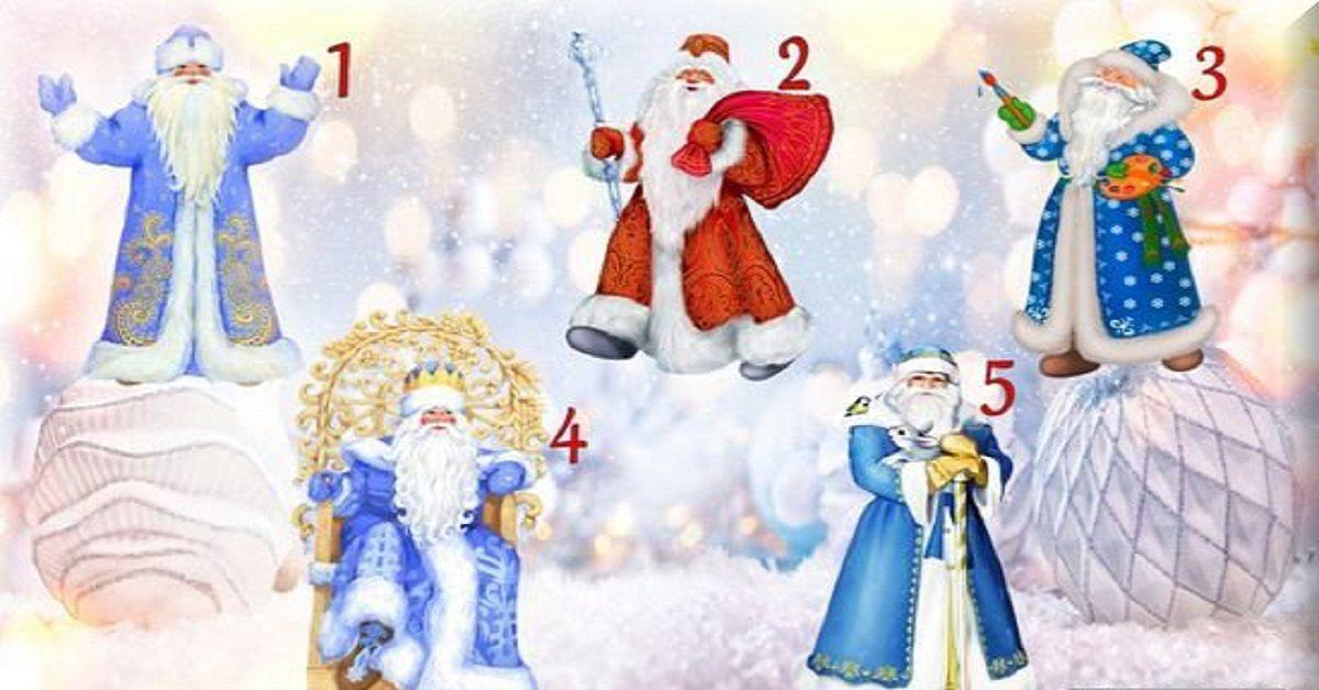 Scegli un Babbo Natale e scopri cosa regali ai tuoi cari