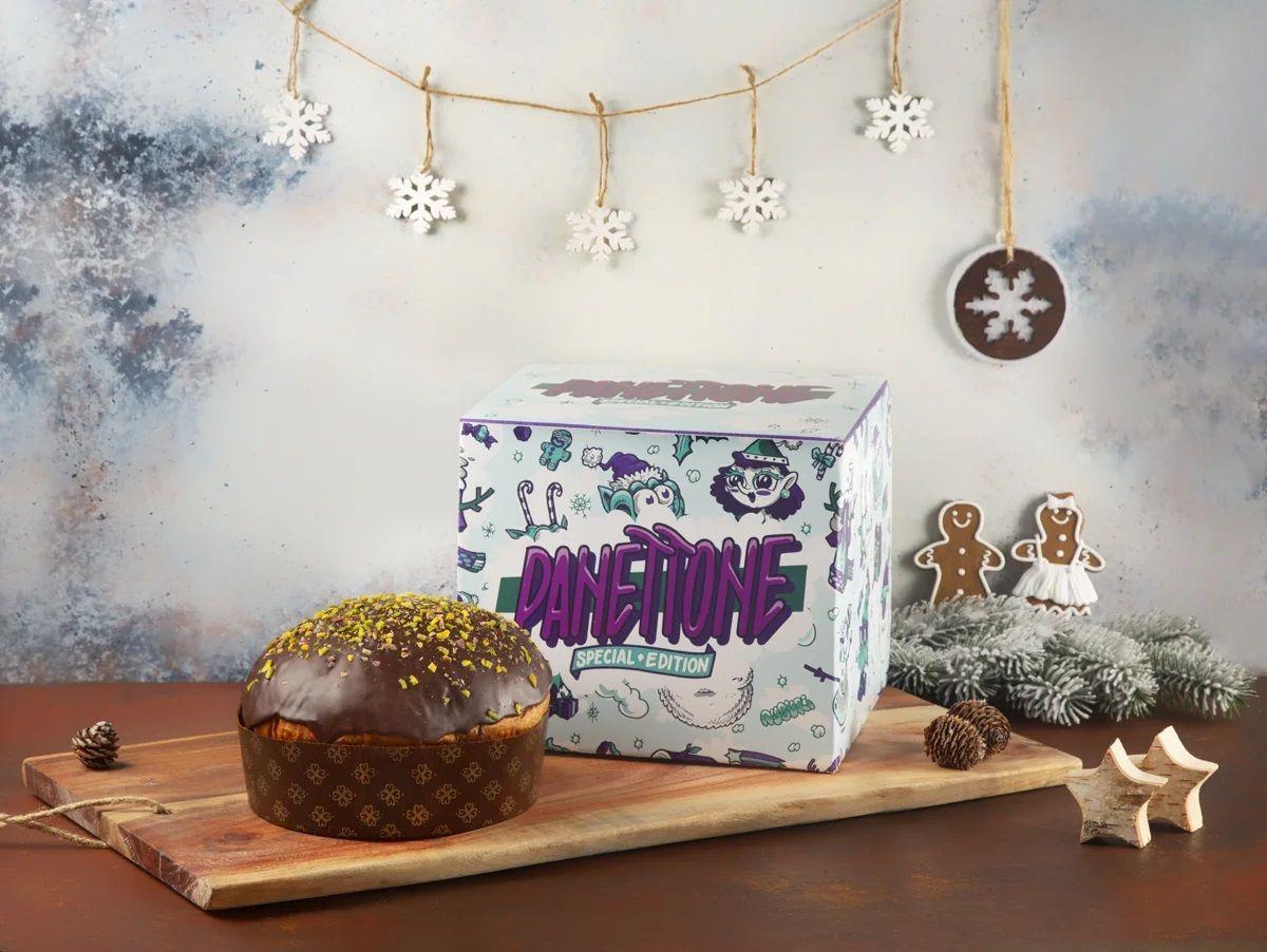 Pranzo Speciale Di Natale.Il Panettone Vegano Solidale Per Sostenere Il Pranzo Di